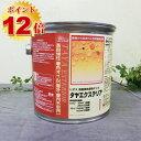 リボス自然塗料 タヤエクステリア 2.5L(約31平米/2回...
