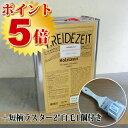プラネットカラー グロスクリアオイル 10L(短柄ラスター刷毛付き)(約200平米/1回塗