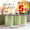JカラーWhiteシリーズ 4L(約20平米/2回塗り)ポイント5倍 水性/DIY/ローラー塗り/ターナー色彩