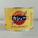 カシュー塗料 1kg カラーグループG(赤、紅、あずき)
