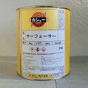 カシュー塗料 サフェーサー 6kg