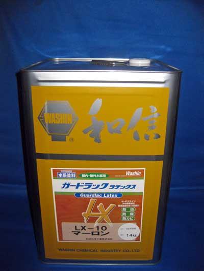 ガードラック ラテックス 14kg【送料無料】(約140平米/2回塗り)