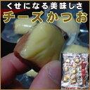 ◆焼津石原水産のチーズかつお