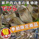 瀬戸内のでびらかれい1袋(ジップ付き袋)約100g香川県産でべら【でびら】【乾物】【普通便】【珍味】