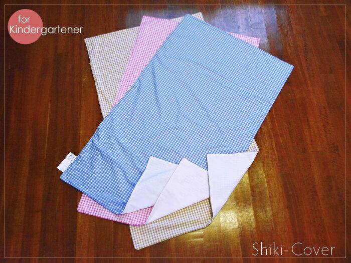 お昼寝布団用 敷き布団カバー 「ギンガムチェック...の商品画像