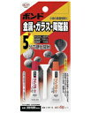 コニシ クイック5 【エポキシ接着剤】 6gセット