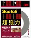 3M(スリーエム) 超強力両面テープ粗面素材用 (SRO-12) 12×4m
