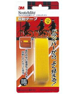 3M(スリーエム) 反射テープ スタンダード レモン (R25 LEM) 25×1m