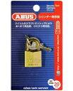 ABUS シリンダー南京錠20mm BP84MB-20