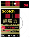 3M(スリーエム) 超強力両面テープスーパー多用途(SPS-12) 12mm×4m