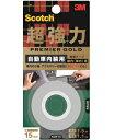 3M(スリーエム) 強力両面テープ プレミアゴールド 自動車内装用 (KCR−15) 15×1.5m