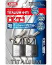 ABUS 南京錠 TITALIUM 25mm 2個入パック(...