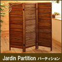 Jardin Partition MHO-P125-3【送料無料】【大川家具】【HOPS】【181121】【smtb-MS】