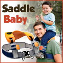Saddle Baby original サドルベビー オリジナル 抱っこひも おんぶ紐 育児用品 育児グッズ 子育て 肩車補助 肩ぐるま【...