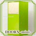 【九州限定送料無料】DOORS-mini- ドアーズ ミニ ゴミ箱 ごみ箱 ダストボックス カラフル 袋 蓋 フタ 木製 日本製 国産 YK12-105【大川家具】【YKDB】【161110】【smtb-MS】