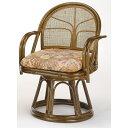 ラタン 籐 回転座椅子 ハイタイプ S304B【送料無料】【アジアン】【大川家具】【smtb-MS】【RCP】【TPO】【KOU】