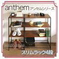 anthem ������å�4�ʡ�ANR-2396BR<br>������̵���ۡ�����ȶ�ۡ�smtb-MS�ۡ�RCP�ۡ�sg�ۡ�nl�ۡ�TPO�ۡ�KOU�ۡ�ANS�ۡ�PNT05�ۡ�SSP��