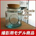 【撮影用モデル商品】【九州限定送料無料】Recycle Glass Bin PA-GB-18 MAR19【大川家具】【160523】【smtb-MS】