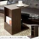 ソファサイドテーブル Porte(ポルテ) ST-550【送料無料】【大川家具】【LTC】【smtb-MS】【SSP】