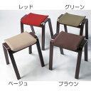 ちょっと座りたいときに便利なスツール★スタッキングできるから省スペースで収納♪スタッキン...