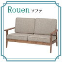 RoomClip商品情報 - Rouen ルーアン ソファ CFS-846【送料無料】【大川家具】【AUP】【150828】【smtb-MS】