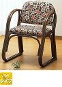 ラタン 籐思いやり座椅子 ハイタイプS213B【送料無料】【大川家具】【smtb-MS】【RCP】【TPO】【KOU】