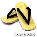 雪駄 メンズ 黒 【黒鼻緒/別珍】 日本製 表畳風雪駄 アメ底 合皮 ♪♪ せった ぞうり 普