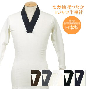 シリーズ Tシャツ