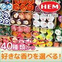 セール699円【送料無料】【選べる6箱】 お香 HEM (ヘム) フレグランス インセンス スティッ