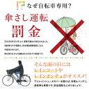 ★ランキング1位獲得★ 送料無料 レインコート 自転...