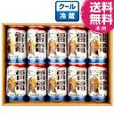 クラフトビールオラホビールビエール・ド・雷電(冬仕込みポーター)10缶セット送料無料