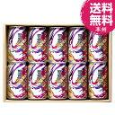 クラフトビールオラホビール雷電カンヌキIPA10缶セット送料無料