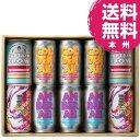クラフトビールオラホビールNEWゴールデンエールアンバーエールキャプテンクロウ雷電カンヌキIPA4種飲み比べ10缶セット送料無料