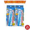 クリスタルH2O ペットボトル用浄水器2個セット【アルカリイオン水/スティック/送料無料】