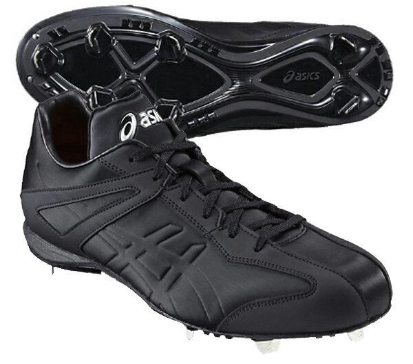 アシックスネオリバイブLT216FW野球スパイクSFS106-9090(ブラック×ブラック)