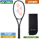 ヨネックス YONEX Vコア プロ97 18SS 硬式テニスラケット 18VCP97-702 (ネイビー/オレンジ)