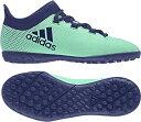 アディダス adidas エックス タンゴ17.3TF J(ジュニア) 18Q3 ジュニアトレーニングシューズ CP9027 (ハイレゾグリーン S18/ユニティI F16/)