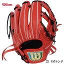 Wilson ウイルソン WTAHWEDKT-22 硬式 グラブ Wilson Staff デュアル 内野 ウィルソン(Wilson) 【野球・ソフト】 グローブ 右投げ