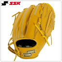 SSK エスエスケイ PHX80-46 硬式グラブ プロブレイン 野球 グローブ Probrain 【硬式投手用】
