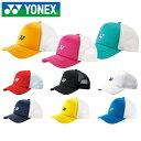 ヨネックス メッシュキャップ 帽子 UNI グッズ 40007 (9色) メンズ レディース スポーツキャップ 熱中症対策 アクセサリー yonex