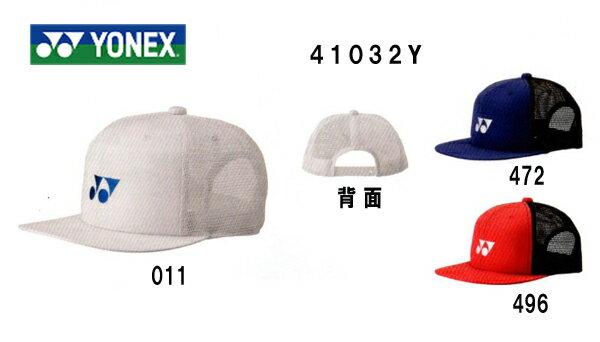 ヨネックス YONEX 【受注会限定】 UNI メッシュキャップ UNI メッシュキャップ 41032Y (011・472・496)