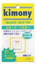 キモニー クエーク バスター テニスグッズ KVI205-WH
