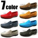 7色よりメンズドライビングシューズ 超クールメンズシューズ激アツ メンズデッキシューズ 激アツメンズシューズ デッキシューズ デッキシューズ サロン系シューズ カッコいいメンズ靴 歩きやすい靴 おしゃ