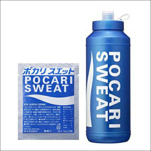【大塚製薬】ポカリスエット ボーナスパック スクイズボトル+1L用粉末(スポーツ飲料) 5564