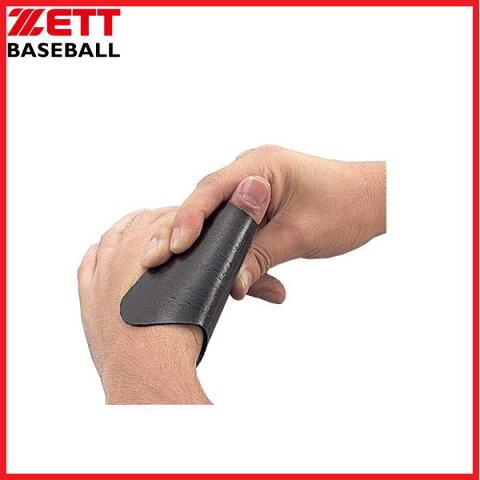 【野球 ゼット 親指用プロテクター】ゼット 親指用プロテクター(BGX160) ■親指を痛めている方に、捕球時に指にかかる負担を軽減させます。