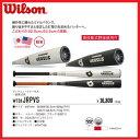 2016年モデル・半額『野球 ディマリニ 一般軟式用 バット』ウィルソン 一般軟式用バット ディマリニ ヴァーサス(WTDXJRPVS) ■82.5cm・690...