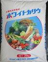 ホワイトカリウ(土に優しい土壌活性剤)