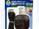 タカギ かんたん水やりタイマー(雨水センサー付タイプ) GTA211 【RCP】