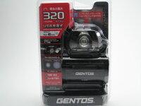 GT-505R