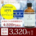 【初回限定】 新型 ビタミンC誘導体 アプレシエ APPS 配合ブライトニング化粧水 DUVOTA( ...